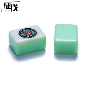征伐 麻将 家用翡翠渐变色大号家用四川麻将牌144张手搓麻将密胺材质一体成型