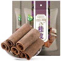 禾煜 桂皮50g*2袋 烹饪火锅调味料香料特产肉桂皮