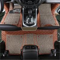 适用于途达脚垫 18款途达脚垫全包围汽车丝圈脚垫改装内饰件 标准款 酒棕色脚垫
