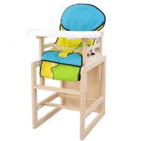 餐椅实木婴儿餐桌椅 多功能吃饭餐桌椅 餐椅宝宝小孩座椅
