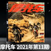 摩托车杂志2020年3月 特别策划:摩托车上的生活
