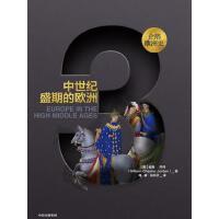 企鹅欧洲史(第三卷):中世纪盛期的欧洲