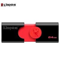 Kingston金士�D u�P USB3.1 DT106 64G高速U�P���P 黑�t款USB�W存�P 64GB