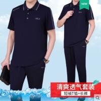 男士运动套装 时尚新款男装中老年人短袖休闲运动套装大码运动服男