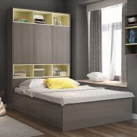 【一件3折】北欧简约主卧单人高箱储物床小户型双人床 雅致 1.2米榻榻米