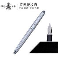 德国公爵duke318白金龙钢笔/铱金笔/墨水笔/练字笔