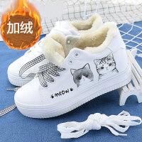 皮面小白鞋低帮帆布鞋秋季加绒厚底内增高学生韩版松糕单鞋女鞋冬