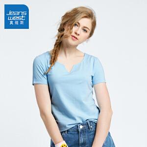 真维斯短袖T恤女 2018夏装新款女装弹力V领衣服潮流chic上衣韩版