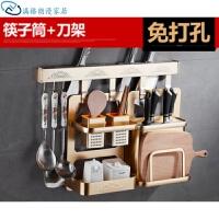 免打孔厨房调料架刀架置物架壁挂收纳架挂件挂架挂杆组合套装功能