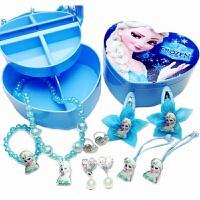 儿童项链套装礼盒冰雪奇缘公主发饰品发夹爱莎戒指手链KITTY艾莎