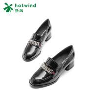 【2.29-3.2 2件3折】热风小清新女士链条粗跟休闲鞋圆头小皮鞋H03W8301