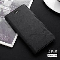 iphone6plus手机壳苹果6s保护套翻盖式皮套6plus硅胶i6sp全包边软壳i6防摔外壳6P