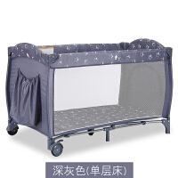 欧式便携式婴儿床多功能可折叠游戏床新生儿折叠床旅行床BB宝宝床a373