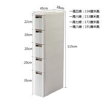 18cm宽夹缝收纳柜抽屉式卫生间塑料储物柜子厨房缝隙窄冰箱置物架 1个