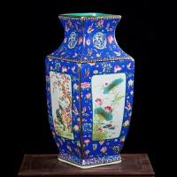 景德镇陶瓷器花瓶珐琅彩粉彩仿古摆件牡丹花鸟山水 中式艺术装饰