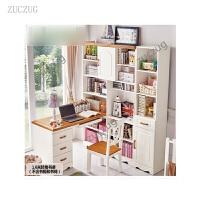 zuczugZUCZUG组合家用电脑桌直角转角书桌 地中海书桌书架 书房家具