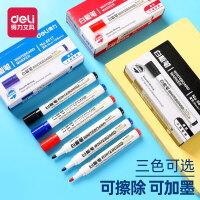 得力儿童黑色水性可擦大容量白板笔办公文具用品批发