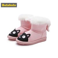 巴拉巴拉童鞋儿童靴子女2018新款冬季鞋女童卡通加绒雪地靴鞋子潮