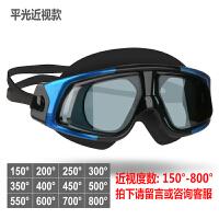 防水大框游泳眼镜男女士近视带度数潜水镜