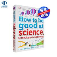 英文原版 DK系列 如何擅长科学 stem创新思维培养 How to be Good at Science 思维训练 图