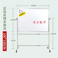 0716150354583白板支架式移动办公教学黑板墙家用双面磁性小黑板挂式儿童写字板