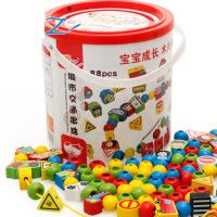 绕珠串珠玩具数字字母城市交通桶装儿童串珠穿线益智玩具 5ns