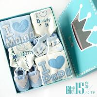 新生儿礼盒衣服春秋夏套装纯棉初生宝宝满月礼物*婴儿用品