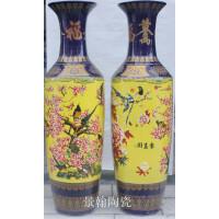 景德镇陶瓷器落地大花瓶中式仿古客厅摆件富贵花开家居装饰工艺品