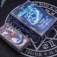 塔罗牌正版全套占卜牌桌游初学者卡牌学习魔法星座占卜牌珍藏版牌