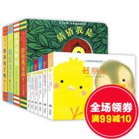 全套10册 小鸡球球成长绘本系列 猜猜我是谁 触感玩具书 儿童立体书3d翻翻书 撕不烂洞洞早教书0-3岁 婴儿启蒙书籍