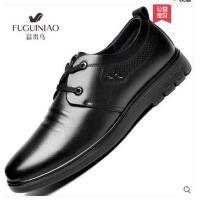 富贵男鞋夏季新款男士休闲皮鞋真皮英伦圆头软底潮鞋商务休闲鞋子