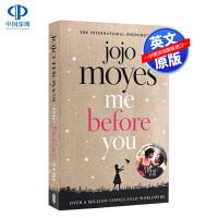 Me Before You 遇见你之前 进口英文原版小说 我就要你好好的英文原著小说 正版书 爱情小说 感人至深浪漫小