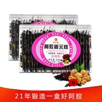 鹤王阿胶糕500g*2大盒(添加重瓣红玫瑰型)生产日期新鲜