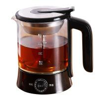 荣事达黑茶壶普洱煮茶器专用全自动家用多功能电热玻璃蒸汽煮茶炉RS-CH10G