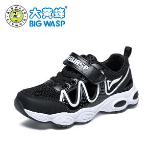 【618大促-每满100减50】大黄蜂童鞋 男童运动鞋2018夏季新款框子鞋网鞋透气中小童跑步鞋