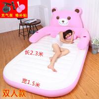 卡通充气床懒人沙发床单双人榻榻米床垫龙猫气垫床可爱卧室冲气床 【双人款】2.3*1.5米 粉色