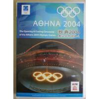 原装正版 雅典2004奥运会开闭幕式 2DVD 雅典奥运 光盘