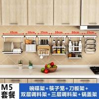 免打孔304不锈钢厨房置物架转角 壁挂式墙壁上收纳碗碟架架挂件