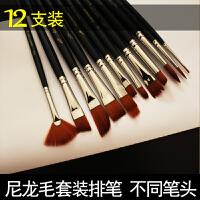 江郎木匠*油画笔水粉笔 美术专用狼毫水粉画笔 排笔12只套装