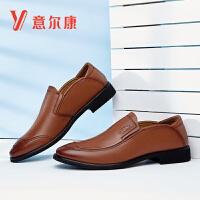 【限时价171.6】意尔康男鞋韩版男婚鞋德比鞋套脚正装商务皮鞋