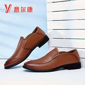 意尔康男鞋韩版男婚鞋德比鞋套脚正装商务皮鞋