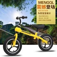 儿童平衡车2-6岁儿童平衡滑行车无脚踏自行车12寸儿童滑步车