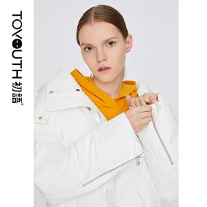 初语棉袄女2018冬装新款韩版学生冬季连帽时尚刺绣短款棉衣