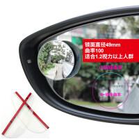 无边汽车后视镜小圆镜360度可调节倒车盲点镜 后视镜雨眉 汽车用品