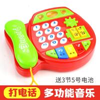 儿童电话机6-12月1-2-3岁早教玩具 宝宝玩具电话多功能 音乐玩具