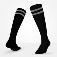 儿童足球袜男长筒袜夏薄款防滑过膝长袜足球袜啦啦队长袜
