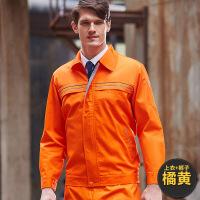 秋冬新款反光条长袖工作服套装加厚耐磨工厂汽修服物流工装定制