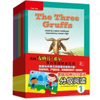 美国加州少儿英语分级阅读1全套16册 3-6-9岁幼儿英语启蒙教材绘本 单词入门自然拼读 儿童英语有声绘本 小学生分级