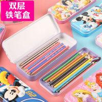 迪士尼小学生用铁盒大容量韩国可爱幼儿园儿童个性萌网红笔盒多功能文具盒男女孩卡通笔袋创意大号双层铅笔盒