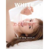 现货【深图日文】WHITE graph 001 乃木坂46 白石麻衣 50P �g行本 ��刊号 �C 2018/12/4